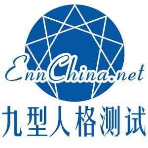 中国九型人格网-性格心理学第一门户